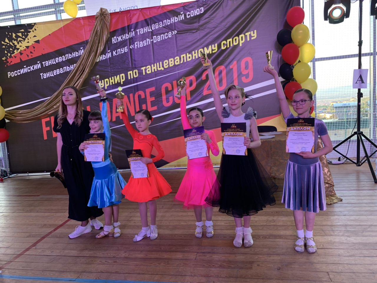 Турнир «FLASH DANCE  CUP– 2019»