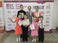 DANCE DON CUP – 2016